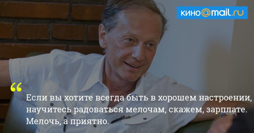 «От жизни все умирают»: 20 остроумных цитат Михаила Задорнова