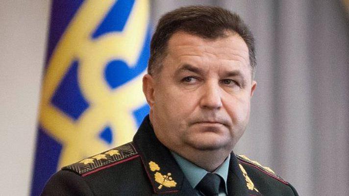 Полторак рассказал, кого наказали за пожары на военных складах