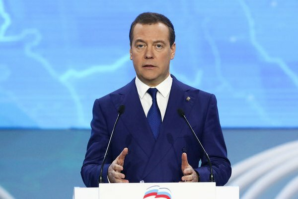 В Сети бурно обсуждают планы США выделить Киеву помощь 700 млн