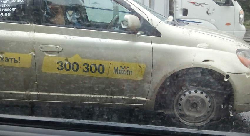Такси «Максим» признали опасным