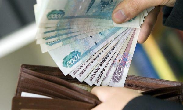 Сколько получают крымчане