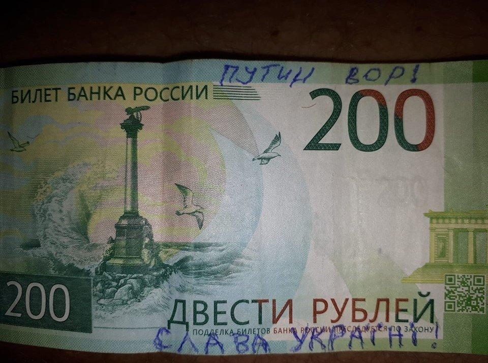 Вот так украинцы борются с Путиным в Крыму