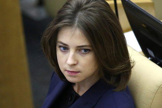 Поклонская назвала терроризмом арест судна «Норд» украинскими пограничниками