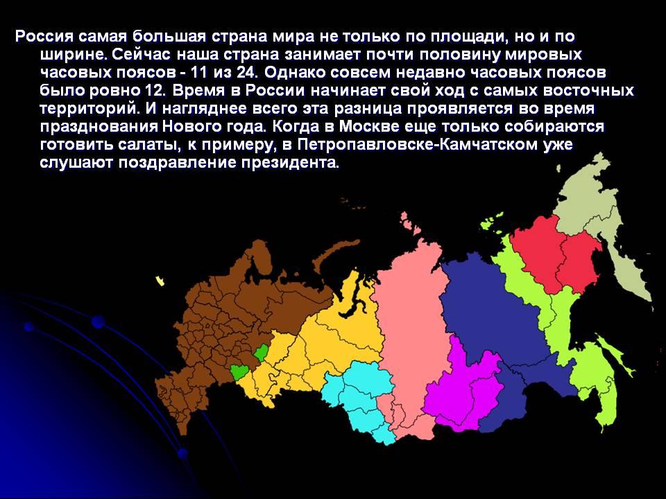 Наши предки обошли полмира, и Россия – украшение Планеты!
