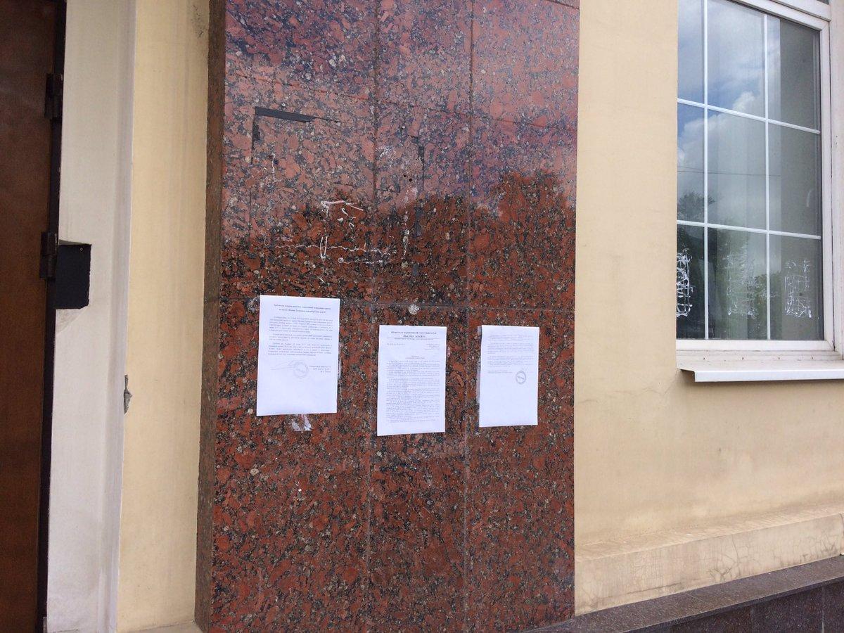 Навальному и его сторонникам угрожают