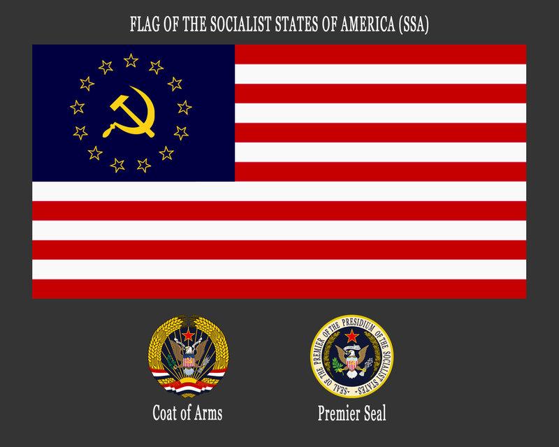 Трамп: Америка никогда не станет социалистической страной!