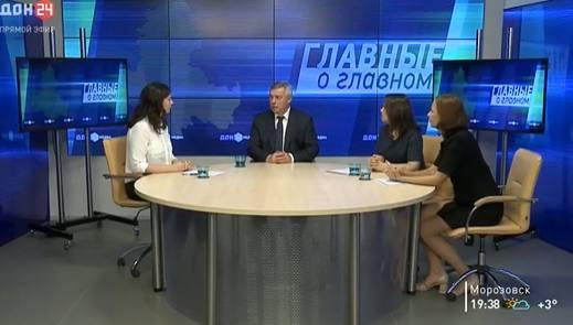 Василий Голубев поставил зад…