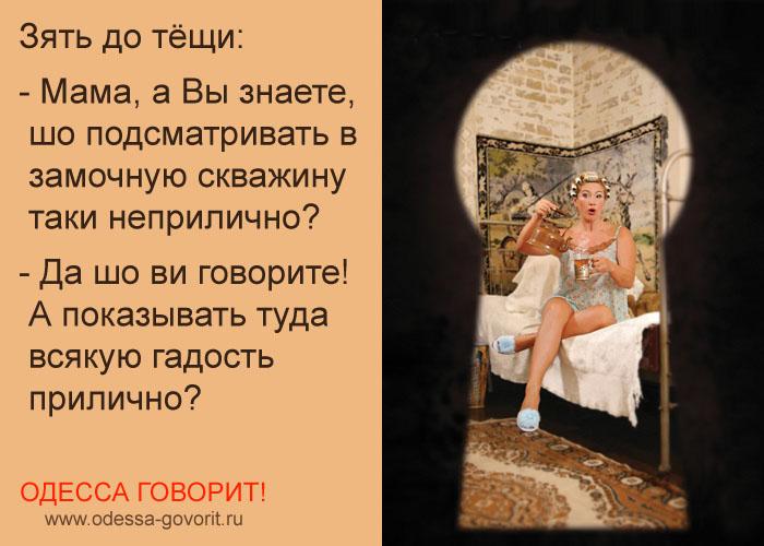 - АБРАША, А ТЫ БУДЕШЬ ЛЮБИТЬ МЕНЯ ПОСЛЕ СВАДЬБЫ?...