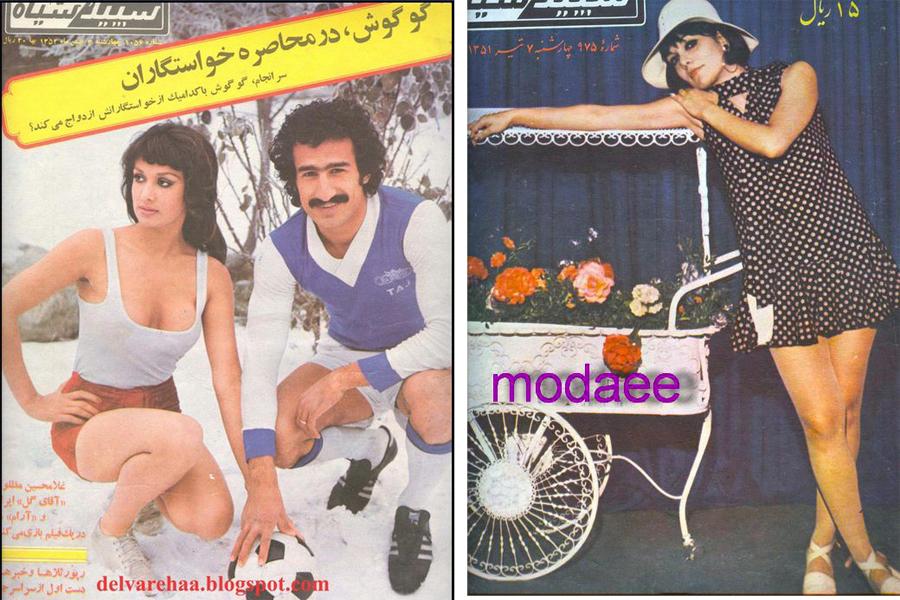Каким был Иран 40 лет назад