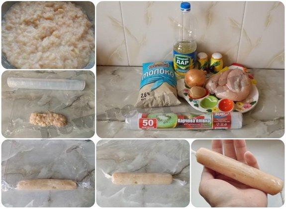 Все для приготовления сосисок в домашних условиях