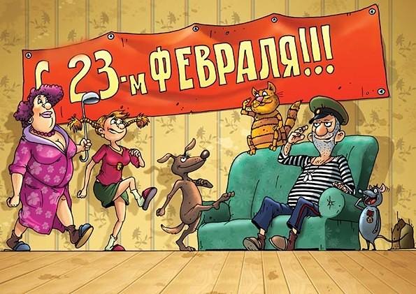 23 февраля - День защитника Отечества!!!
