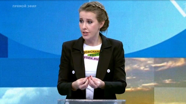 Собчак оправдалась перед Севастополем за слова о «возвращении» Крыма Украине