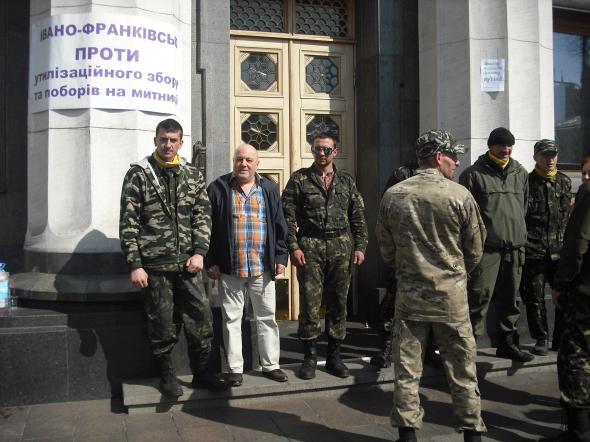 Мнение о будущем России, Крыма и Украины