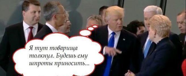 За что Трамп черногорского премьера унизил