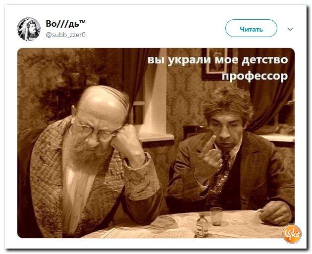 В путинской стране погребов …