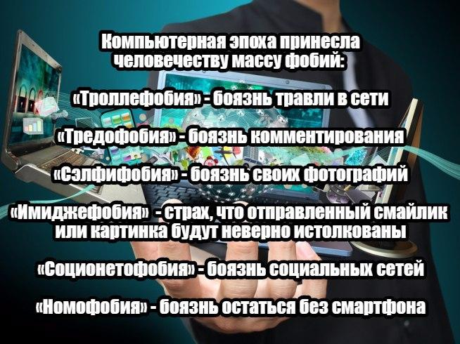 Запись за 27.11.2017 11:00:00 +0200