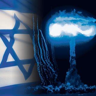 Ядерный вопрос Израиля: проект «Даниэль»
