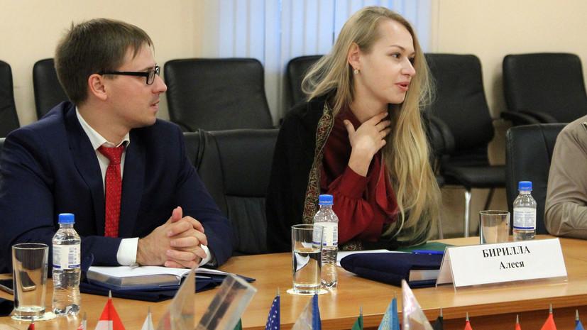 Представитель Белоруссии рассказала о важности Second Global Forum of Young Diplomats