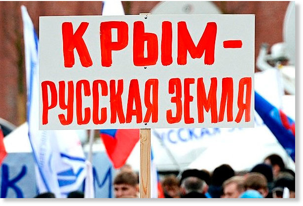 """""""Это первый год, когда меня нереально прет от того, что я в России!"""" Итоги 2016-го от крымчанки"""