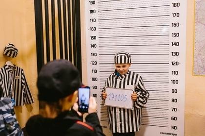 Полицейские приготовили тюре…