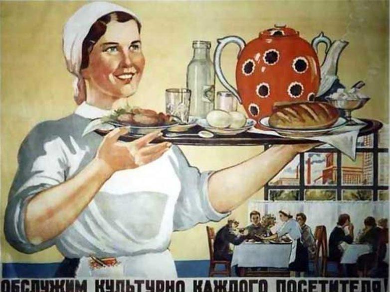 Ещё раз про советский общепит