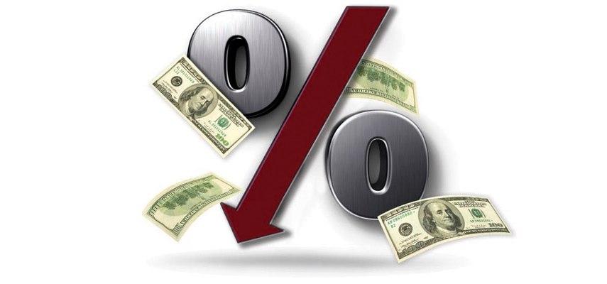 Российские банки снизили ипотечные ставки