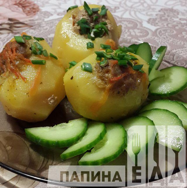 Фаршированный картофель.Очень вкусно и сытно