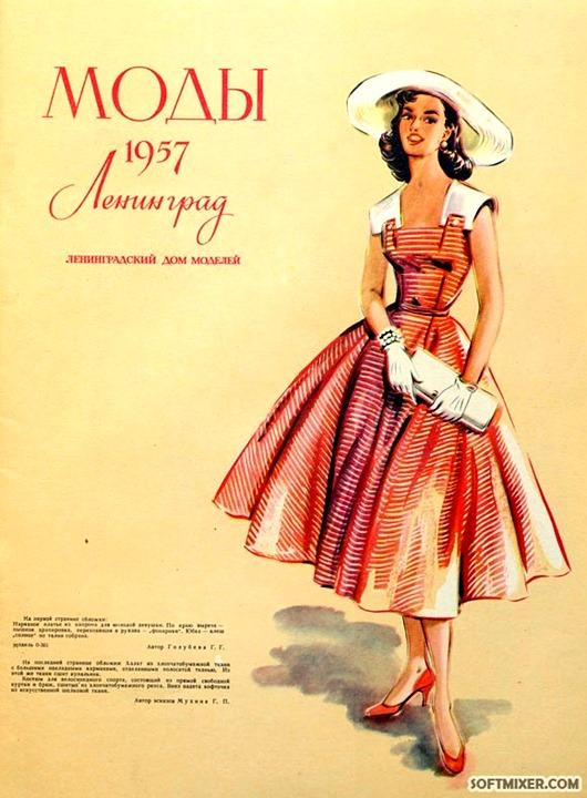 Мода Одежды 1985 Года Ссср