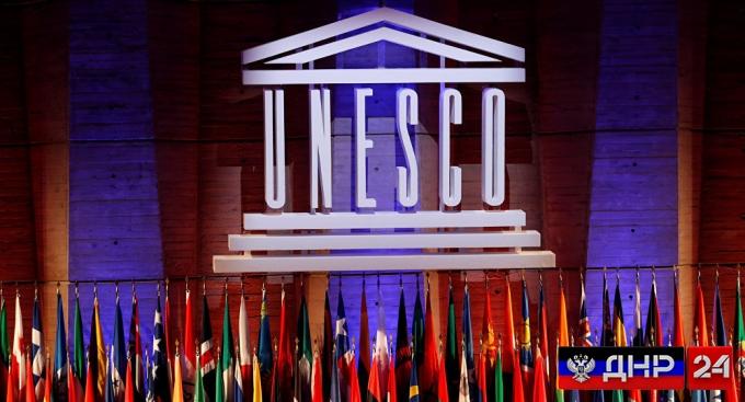 CША приняли решение о выходе из ЮНЕСКО