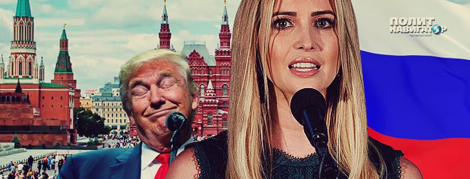Иванку Трамп предложено назначить послом в Россию