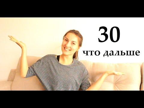 23 шокирующих факта, которые ты открыл для себя после 30