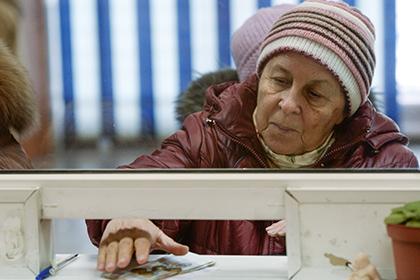 Минтруд назвал средний размер пенсии с 1 февраля