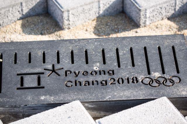 В Пхенчхане открылась продажа билетов на зимнюю Олимпиаду-2018