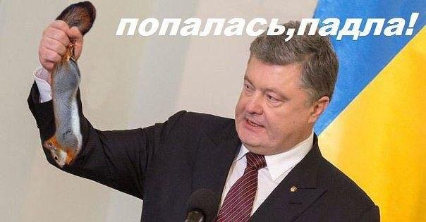 Порошенко выступил с предупреждением к ЕС
