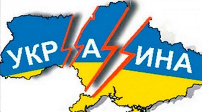 На следующий год в Давос полетит четыре Украины (ВИДЕО)