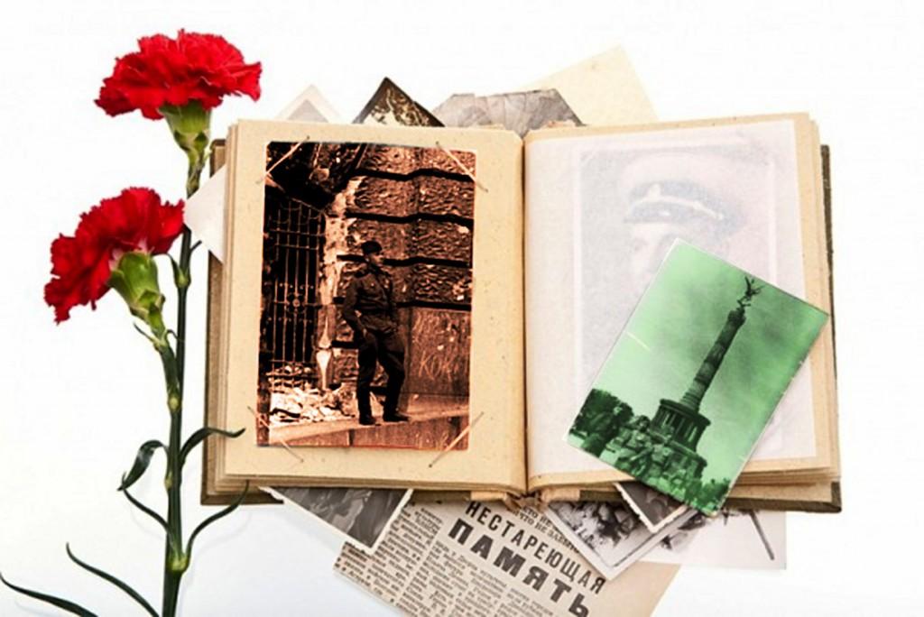 К Дню Победы (фото 45-го года)