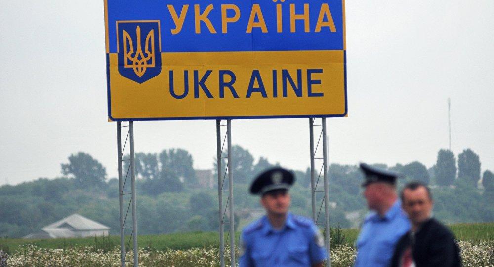 В Киеве придумали, как нагадить приезжим россиянам