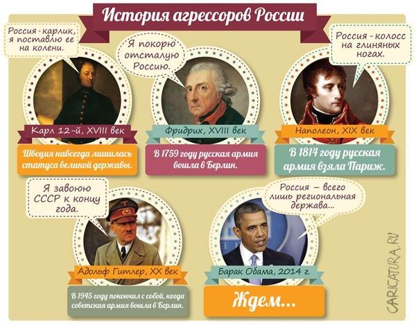 В Госдуме посоветовали главе Пентагона выучить историю России