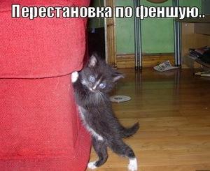 3720816_chistii_chetverg7 (300x245, 29Kb)
