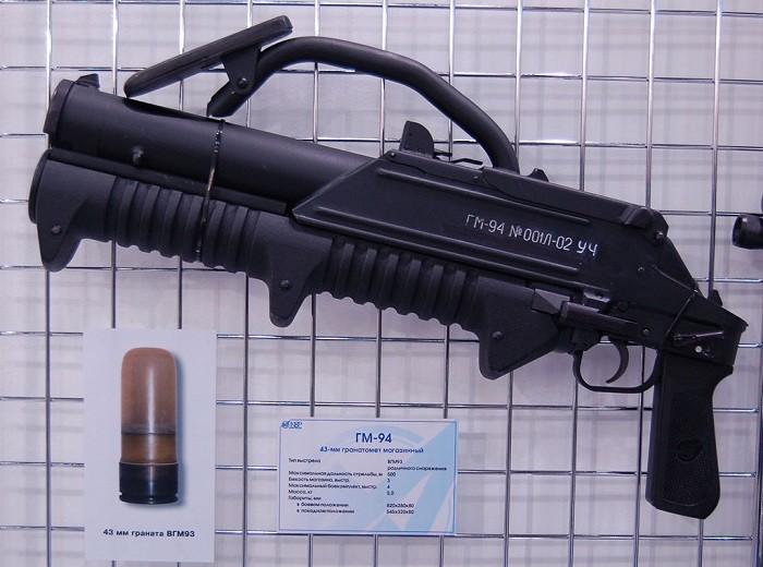 В Росгвардии пополнение: ручной многозарядный гранатомет «ГМ-94»