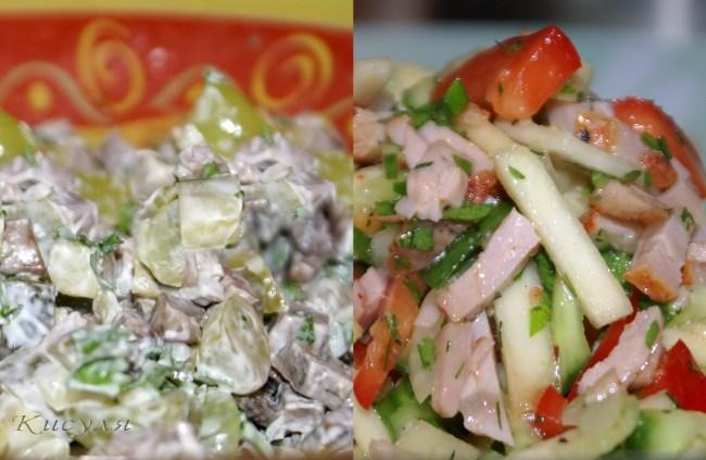 Два мясных салата