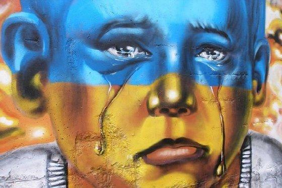 Украина отметит годовщину Кр…