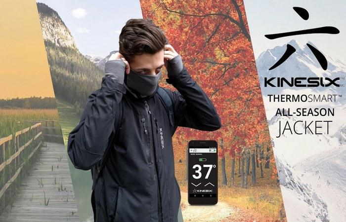 Климат-контроль: «Умная» куртка, которая согреет лютой зимой и охладит в жарком метро
