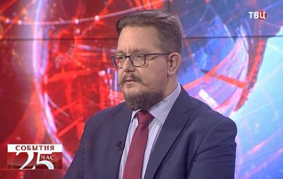 Политолог: Киев всегда пытае…