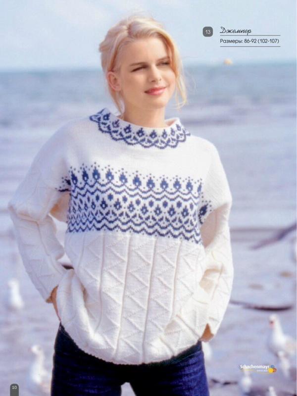 Жаккардовый пуловер + шапка …