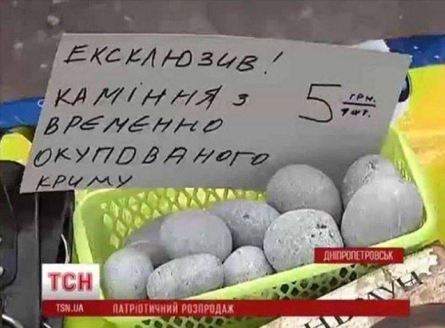 Донбасс должен покаяться