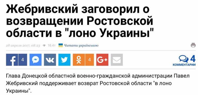 Большой распил в глухом тупике лона Украины