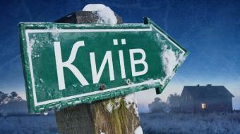 Генерал Мороз ударил по Украине, газ стремительно заканчивается