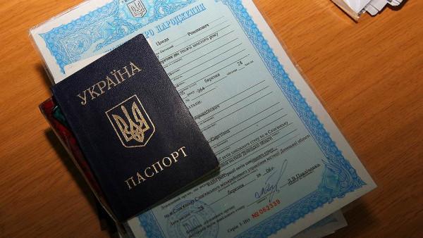 Украинская власть решила при…