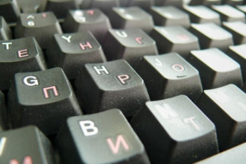 Немецкий парламентарий: Запад выдумал русскую «кибер-угрозу» для оправдания усиления НАТО и расширения собственного шпионажа
